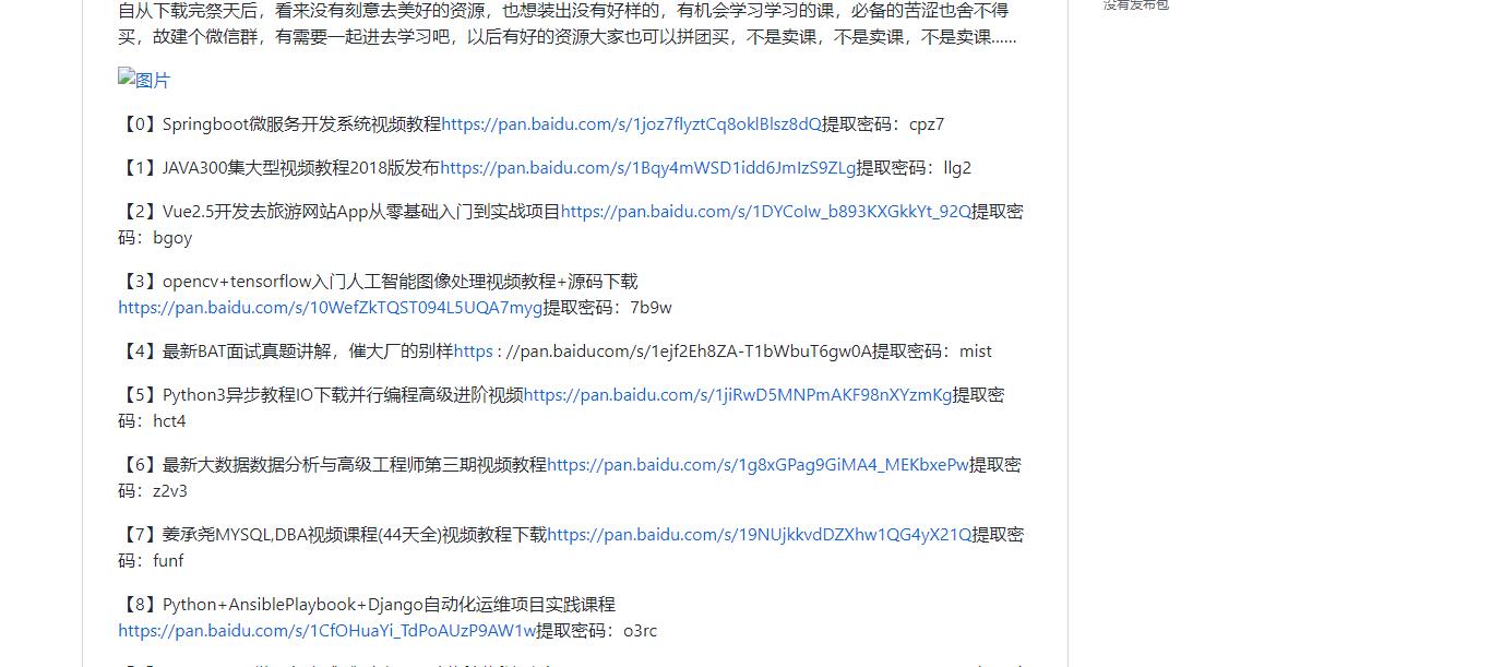 FireShot Capture 535 - GitHub - budaLi_-Learning-materials-_ 各种学习资料,包括一些百度云视频链接还有pdf资料 -- 搬运_ - github.com.png